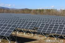 木更津太陽光発電所