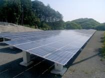 目尾太陽光発電所